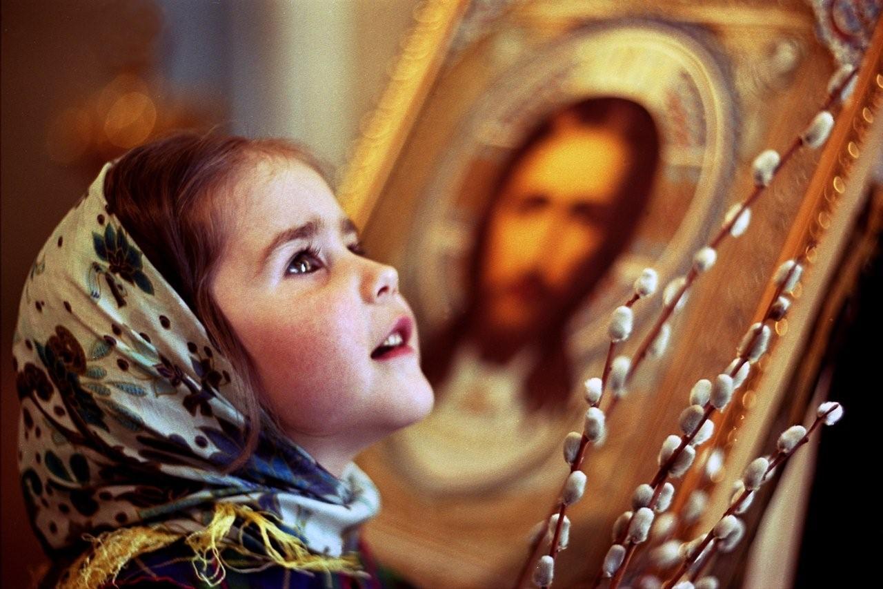 Православные праздники это
